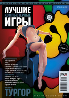 обложка ЛКИ №6(79) 2008, 118KB