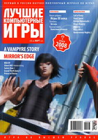 обложка ЛКИ №3(88) 2009, 151KB