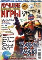 обложка ЛКИ №4(89) 2009, 223KB