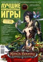 обложка ЛКИ №5(90) 2009, 217KB