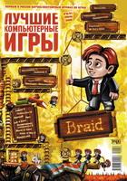 обложка ЛКИ №6(91) 2009, 201KB
